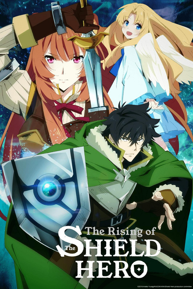 Affiche de l'anime The Rising of the shield Hero