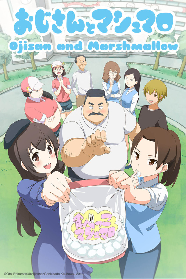 [Premier épisode] Ojisan to Marshmallow