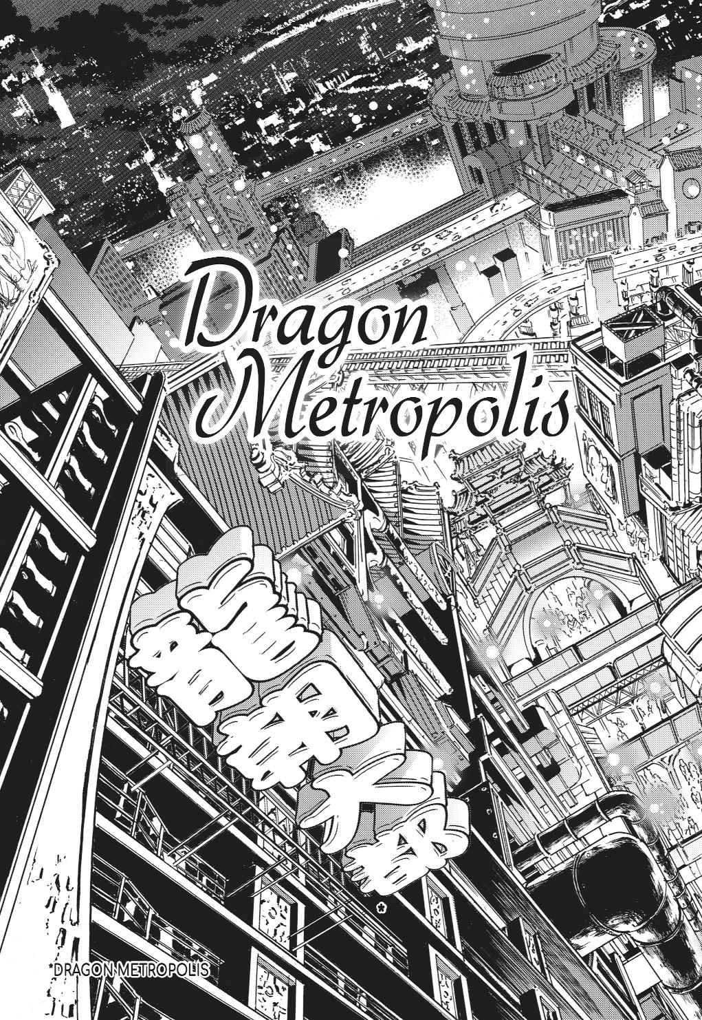 Dragon metropolis