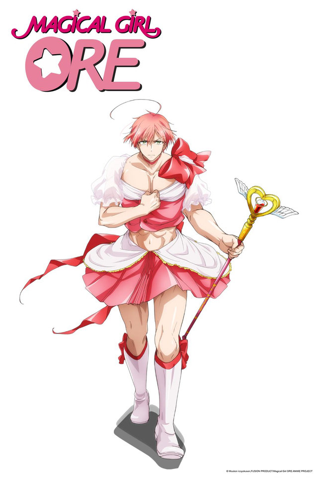 [Premier Episode] Magical Girl Boy