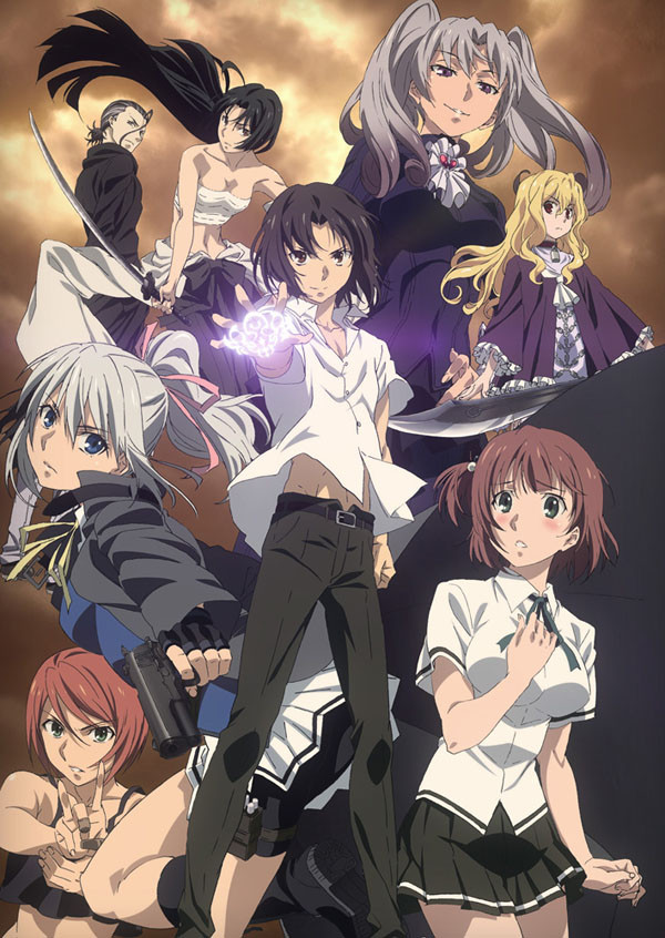 [Premier épisode] Taboo Tattoo