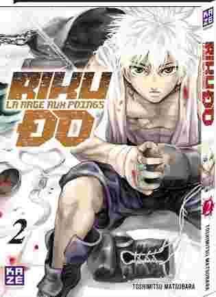 Riku-do tome 2