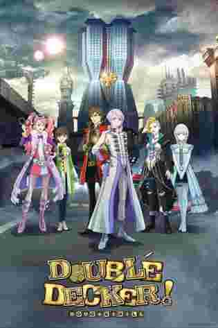[Premier épisode] Double Decker! Doug and Krill