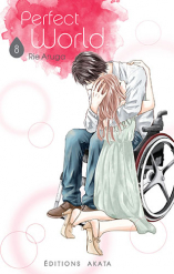 Perfect World Tome 8