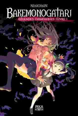 Couverture du tome 1 du roman Bakemonogatari