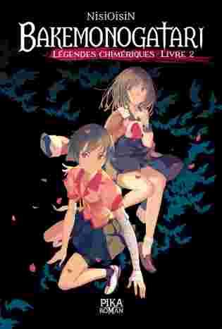 Couverture du Tome 2 de Bakemonogatari