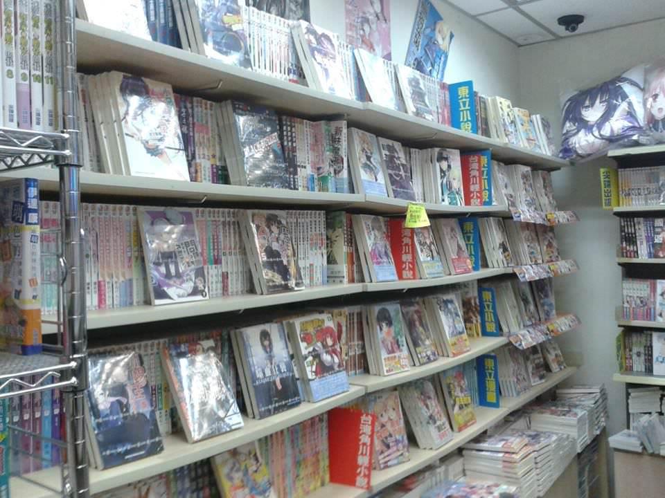 Le Light Novel, c'est bon ! Lisez-en !