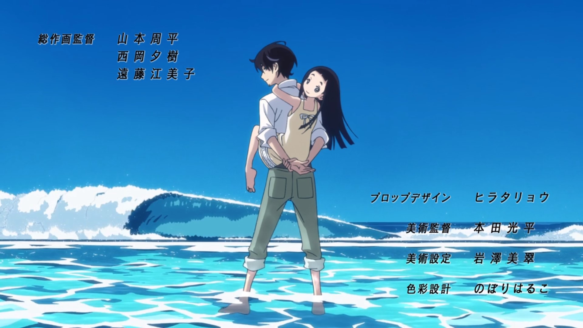 Opening de Kakushigoto reprenant une couverture du manga