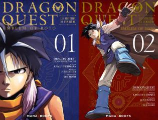 Dragon Quest : Les héritiers de l'emblème Tomes 1 et 2