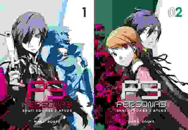 Jaquettes des deux premiers tomes du manga Persona 3